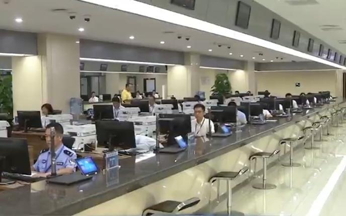 山东省政务服务中心正式投入运行