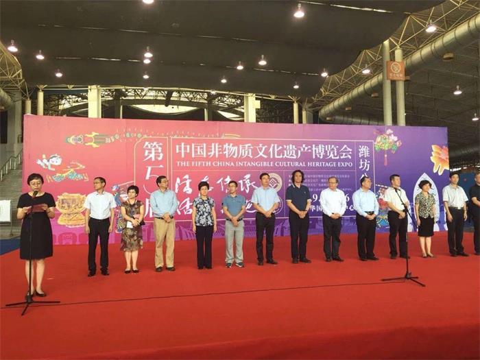 领略别样非遗!第五届中国非遗博览会潍坊分会场开幕