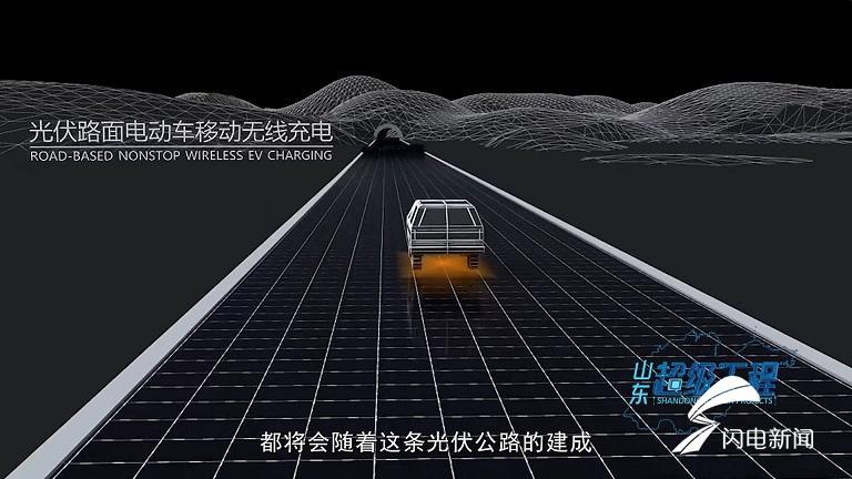 20180829超级工程之连接未来的1.08公里.00_07_02_04.静止015.jpg