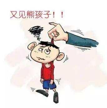 """淄博:奶奶不给买玩具 """"熊孩子""""跳车逃跑"""