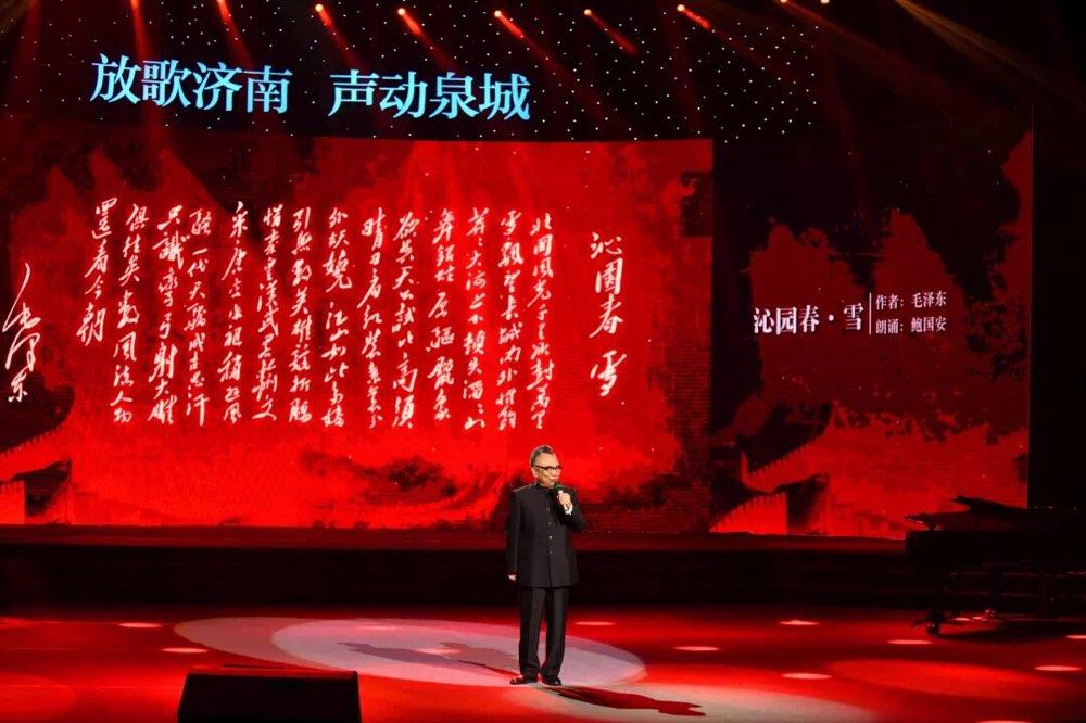 放歌济南·声动泉城——2018时代声音盛典华彩上演