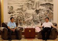 潍坊市委书记刘曙光会见出席2018国际农业生物技术大会的专家代表