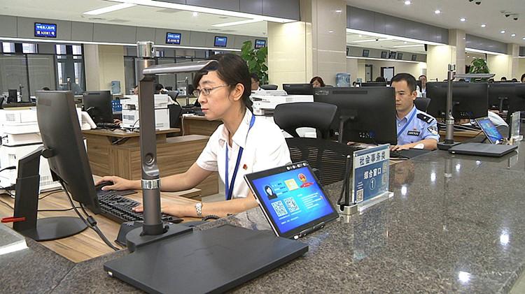 138秒 | 数据跑腿、一体化服务…记者体验山东省政务服务中心