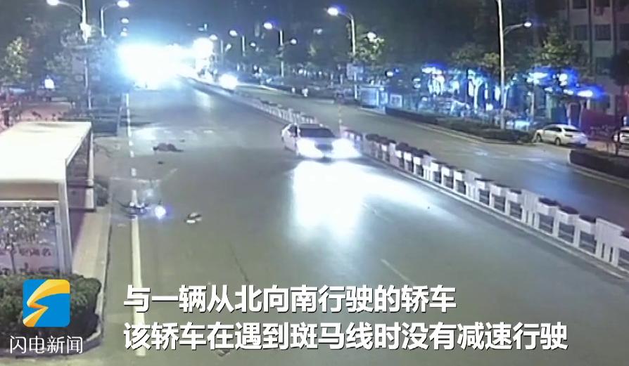 32秒丨监控画面!济宁一男子醉酒骑车打电话过斑马线瞬间被撞飞