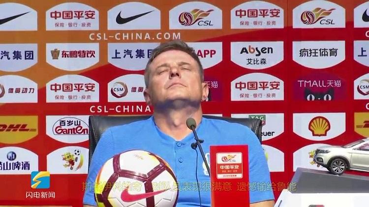 斯托伊科维奇:球员表现很出色 遗憾未能获胜