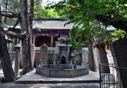 曲阜三孔景区9月27日-28日暂停使用济宁旅游惠民卡
