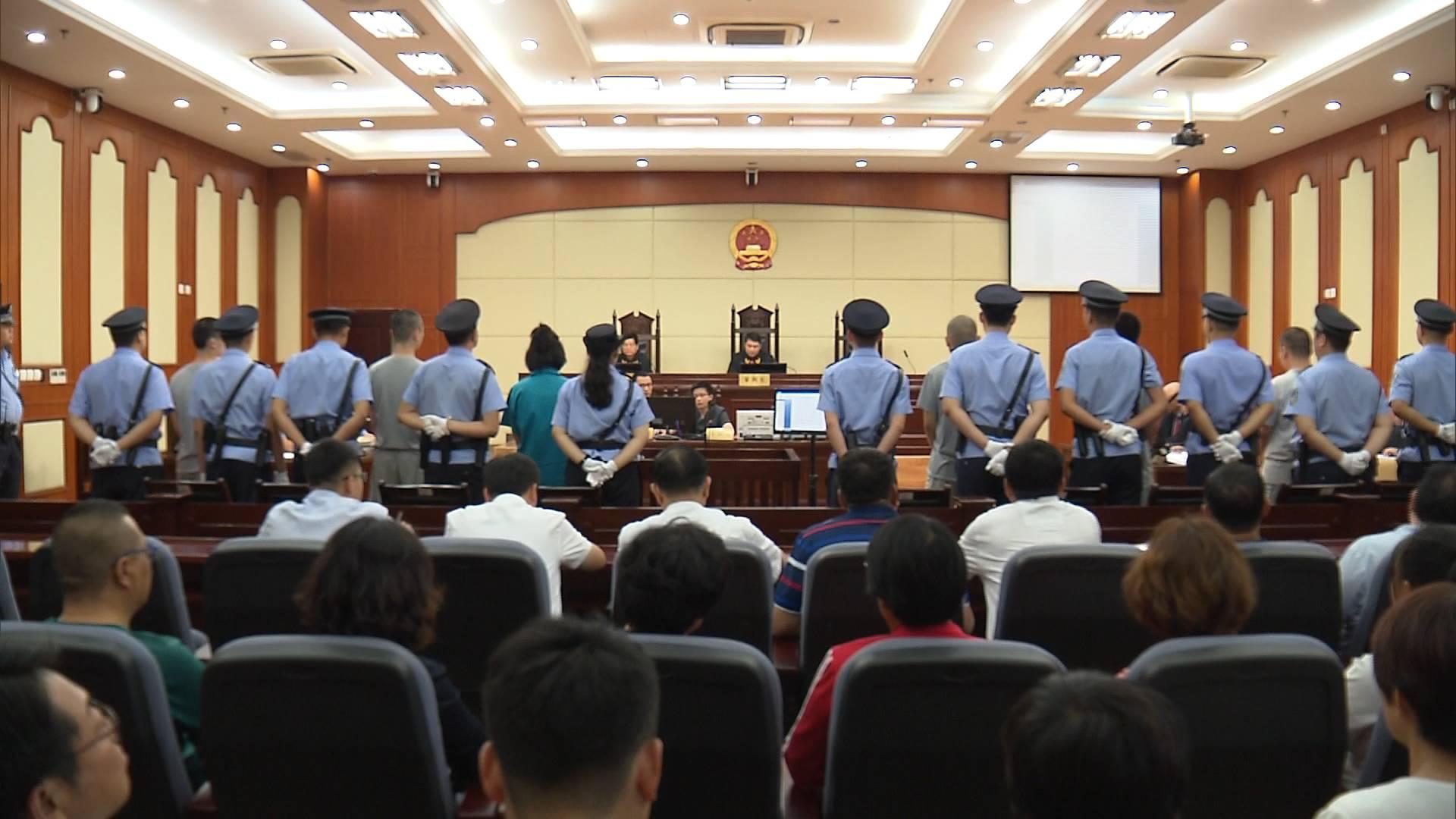 淄博中院公开审理以王天宇为首的恶势力犯罪集团案件