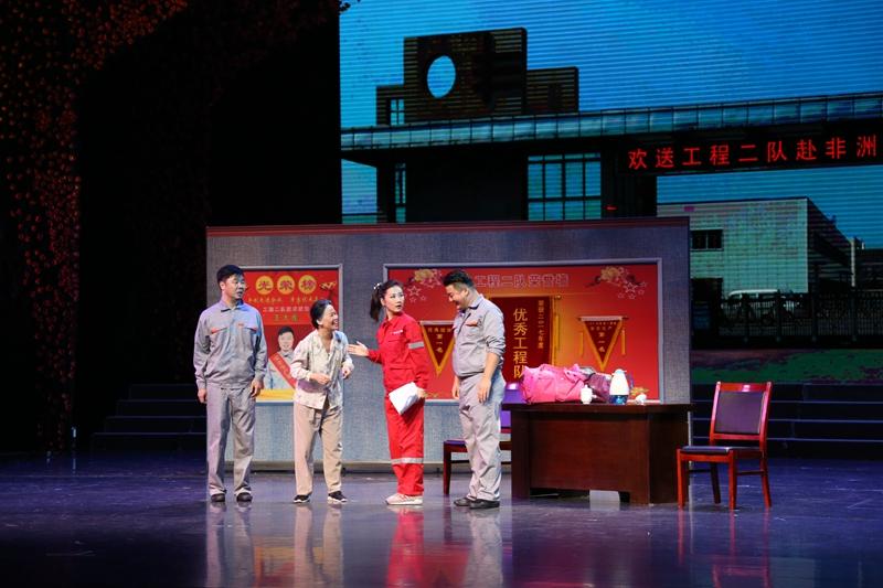 第十四届华东六省一市戏剧小品大赛在济南开幕