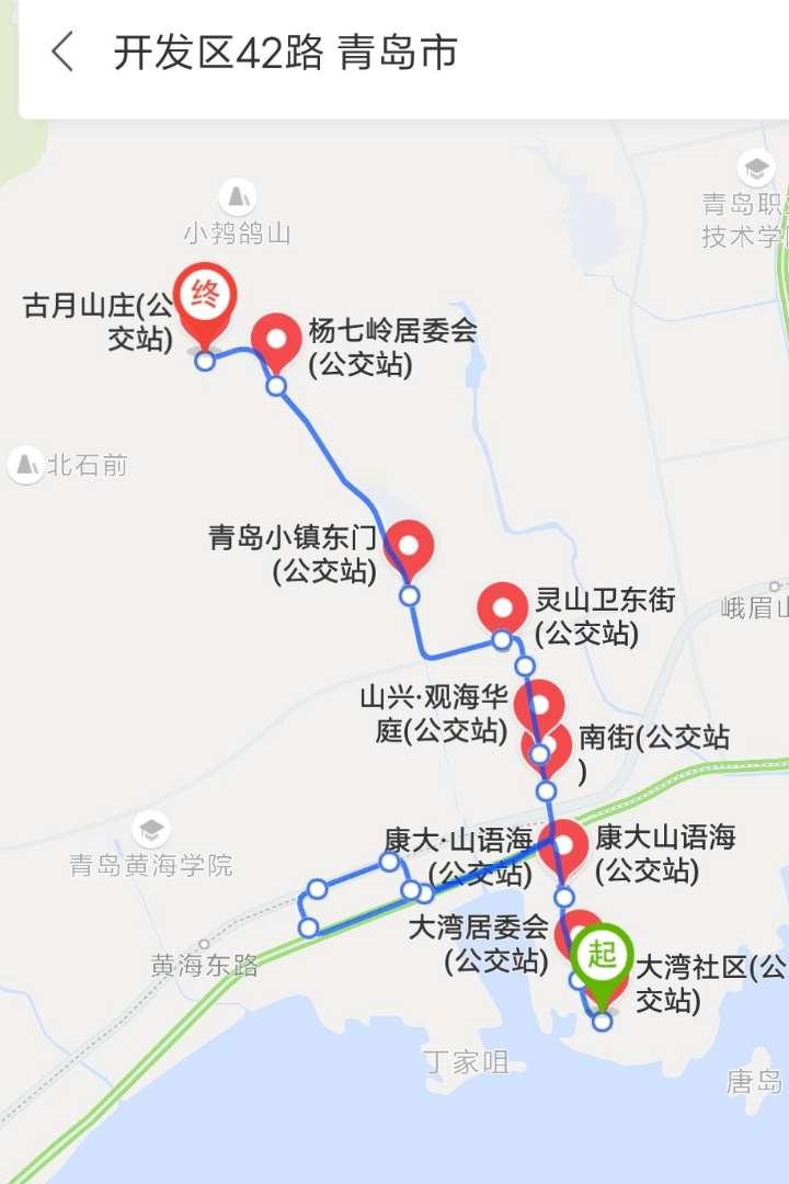 青岛西海岸公交42路9月19日起恢复原线路运行 5处站点取消