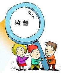 """潍坊公布全市小学一年级""""零起点""""教学监督电话和邮箱"""