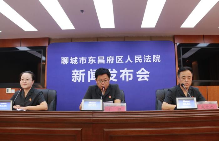 今年聊城东昌府法院执结案件1514件 执行到位标的3.57亿元