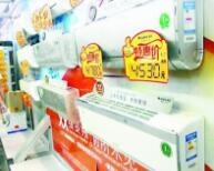 山东发布中秋国庆双节消费提示:警惕商家促销虚假打折