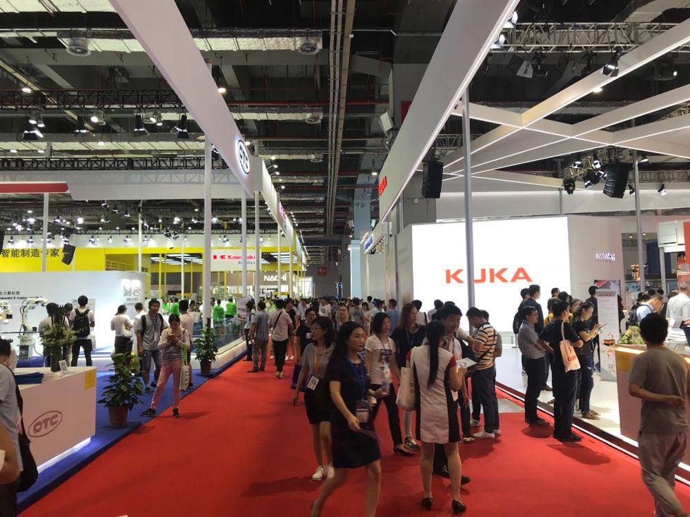 山东装备制造扮靓第20届中国国际工业博览会
