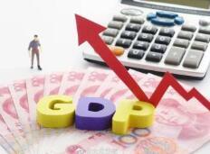经济稳中向好!1-8月山东规模以上工业增加值增长5.4%