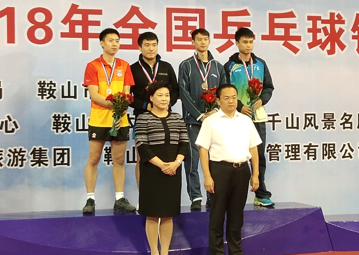 方博2018夺全国乒乓球锦标赛男单亚军