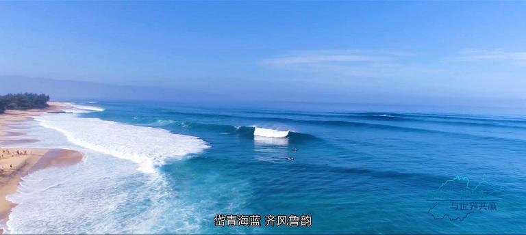 网推 山东宣传片低音版(杨).00_00_05_18.静止001.jpg