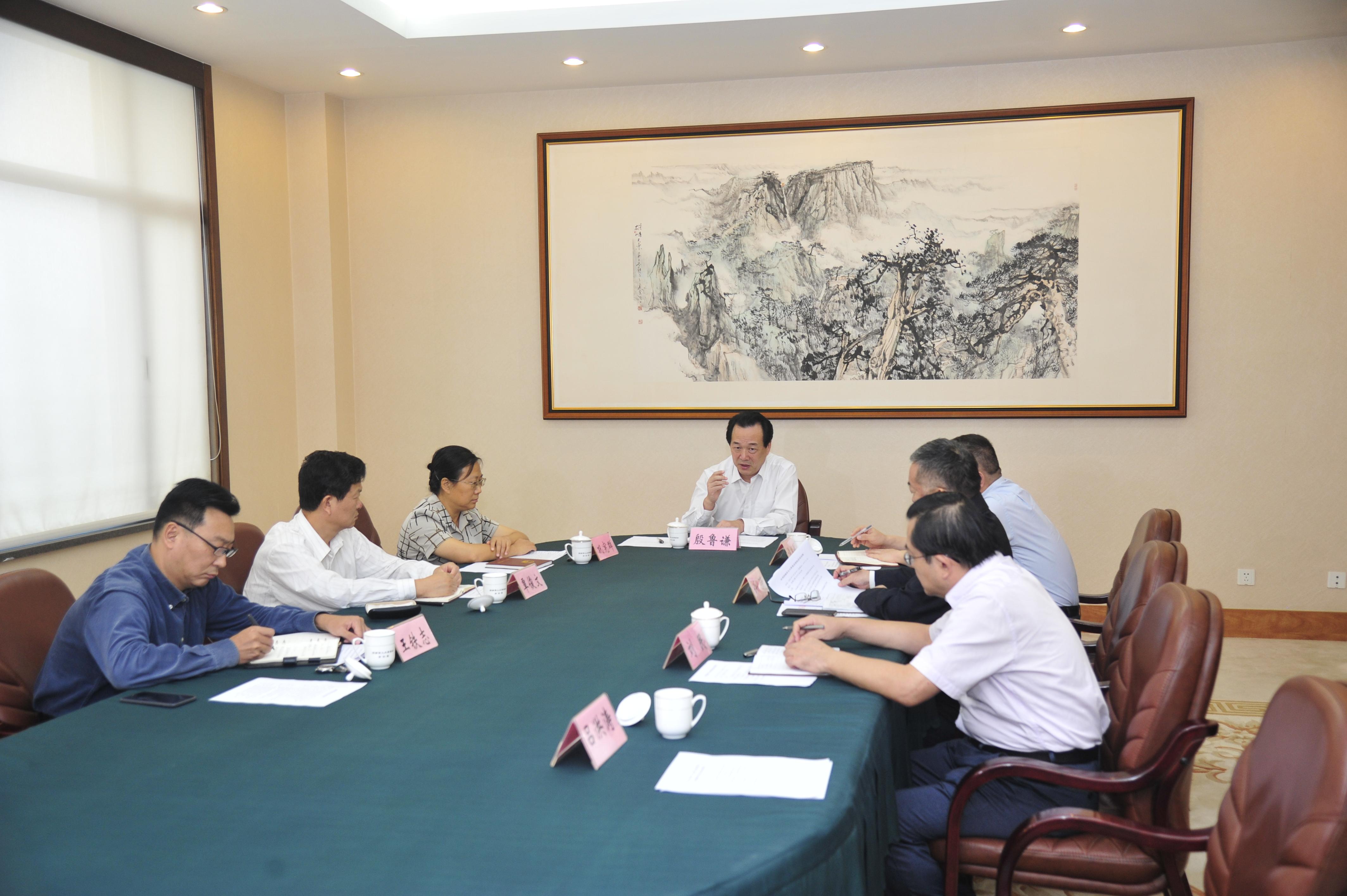 济南市人大常委会党组理论学习中心组开展集体学习研讨
