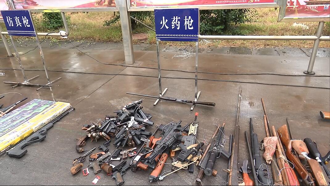 山东打击整治枪爆违法犯罪战果显著 5200多支枪支被销毁