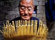 首届山东纪实摄影展9月26日亮相潍坊 持续至10月7日
