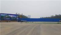 寿光尧河路南北贯通建设工程正式动工 年底实现竣工