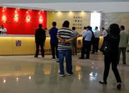 泰安市政务服务中心搬迁至泰山国际会展中心