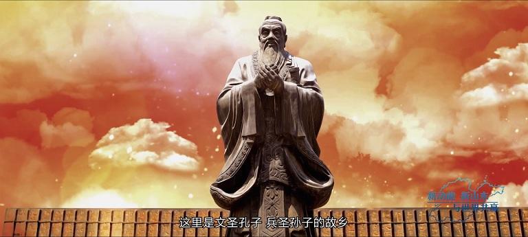 网推 山东宣传片低音版(杨).00_01_44_20.静止008.jpg