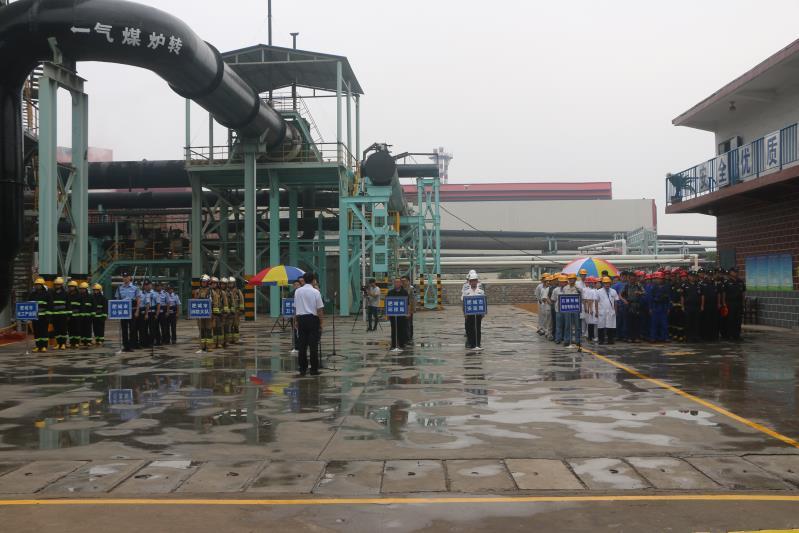 山东省冶金企业生产安全事故应急救援演练在泰安举行