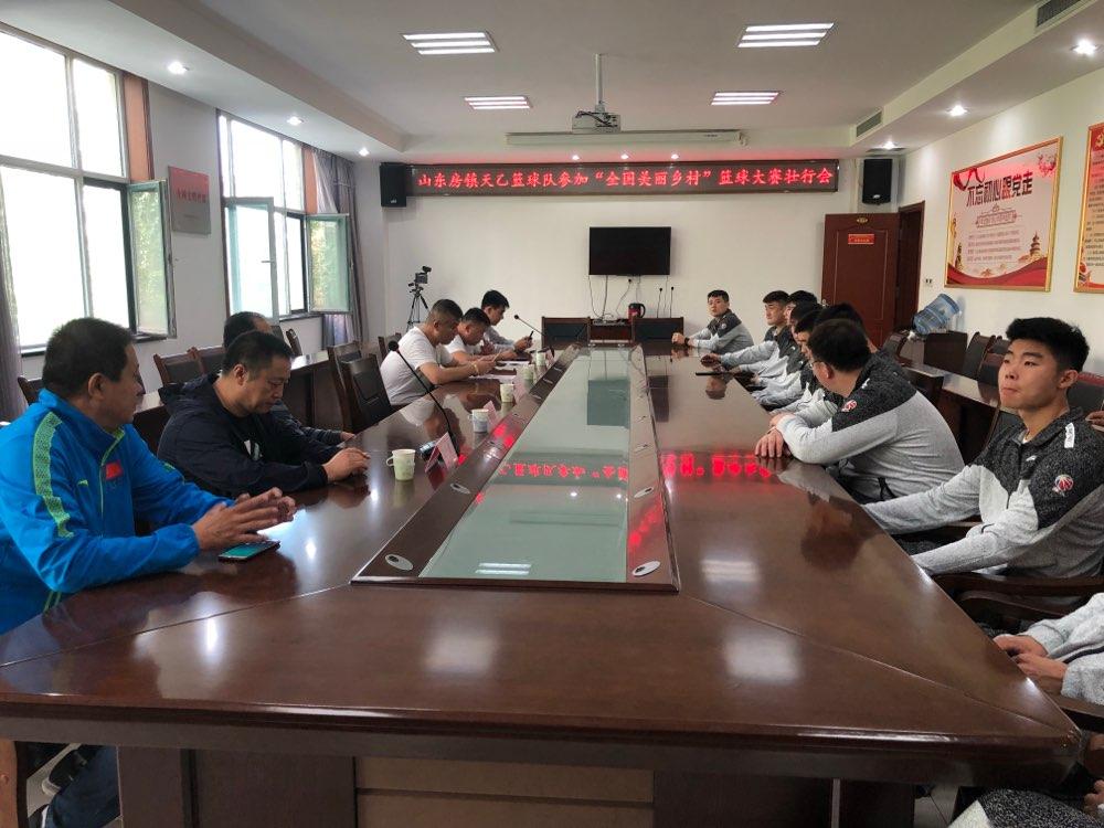 """全省唯一!淄博这个球队将参加""""全国美丽乡村""""篮球大赛"""