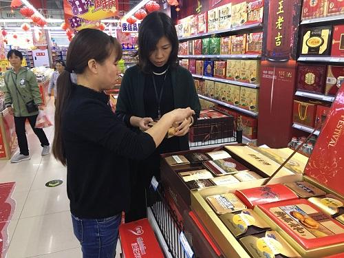 """枣庄山亭区发布""""双节""""食品安全消费警示"""