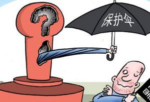"""严打基层党员干部涉黑涉恶腐败充当""""保护伞""""!枣庄市纪委通报3起典型案例"""