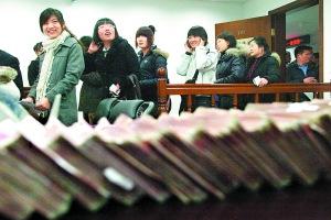 枣庄一企业经营不善拖欠工资十多万 经调解25名员工领到工资
