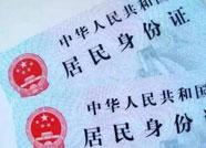 务必带好身份证!滨州车驾管业务将启用高拍仪采集身份证明原件