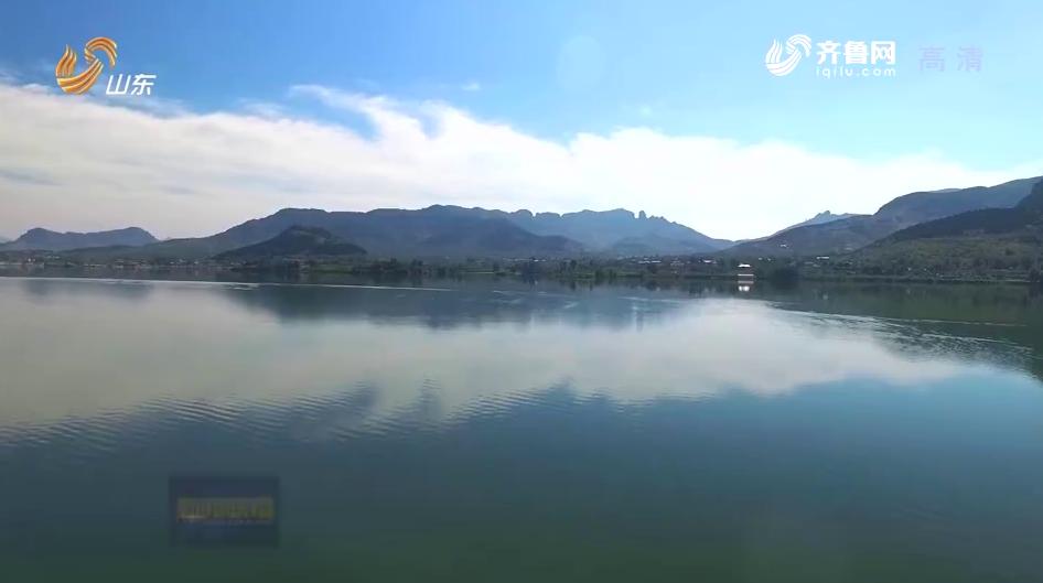 环保督察整改再落实 | 济南综合施策 确保卧虎山水库水质稳定达标