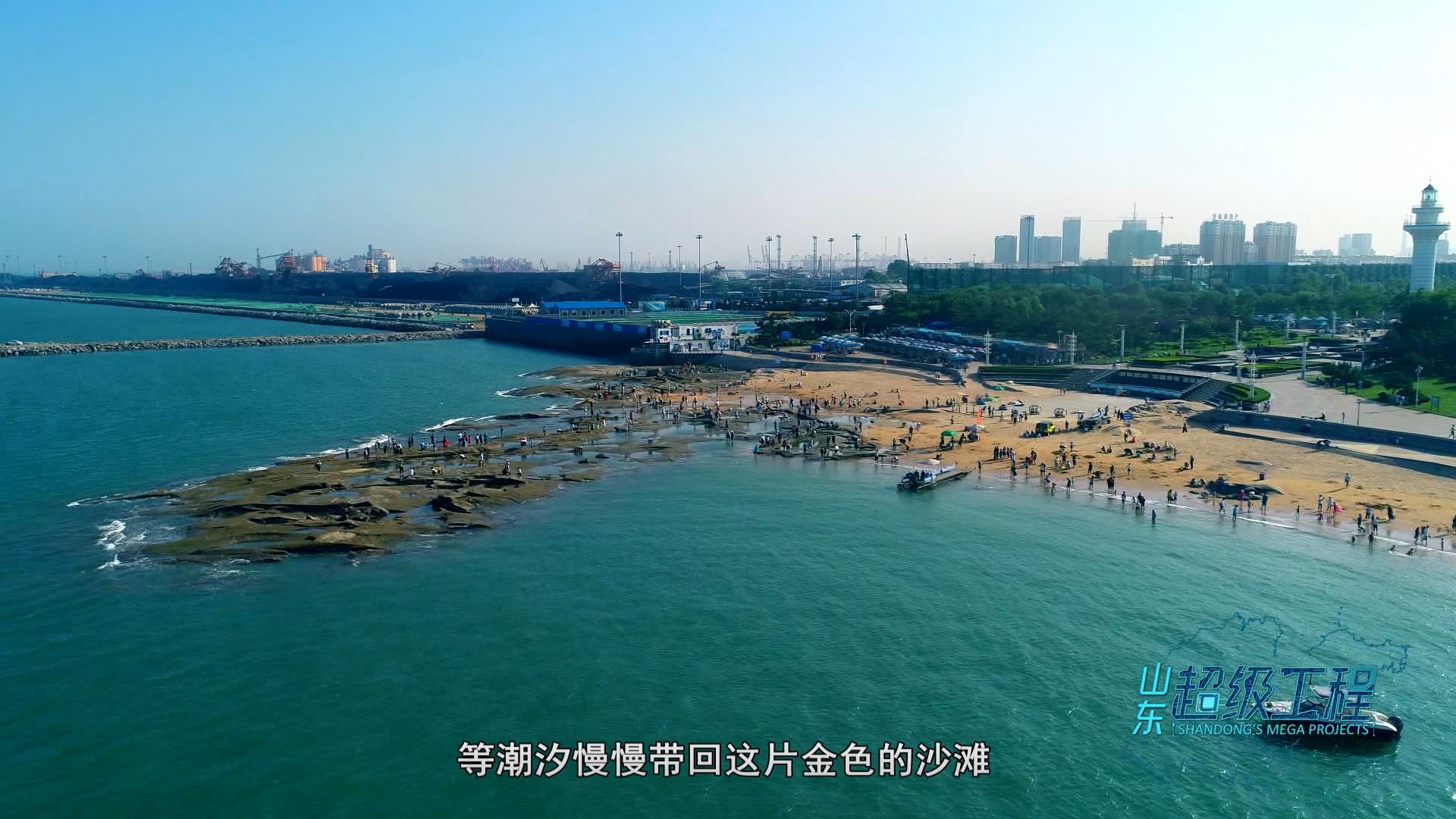 超级工程:巧妙用好波浪的力量 旧湾变新港