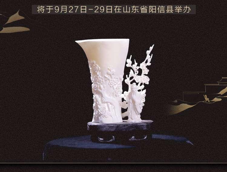 中国牛骨雕刻文化艺术节将于9月27日在阳信举办