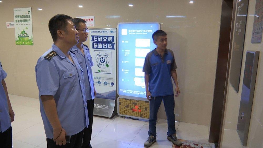 山东开展电梯安全大检查 日立电梯等被查出安全隐患