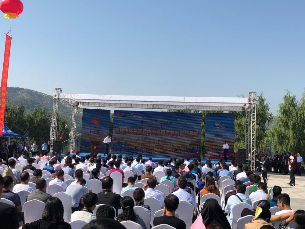 淄博举行庆祝农民丰收节活动 果蔬飘香农民齐聚庆丰收