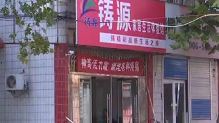 淄博大哥遇难题:法院判决房产 为何五年迟迟没法过户?