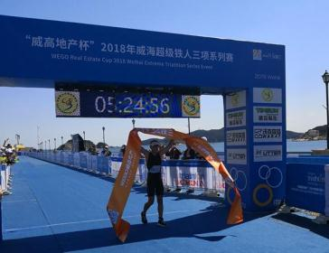 23日威海超级铁三赛第一位冠军诞生!成绩为5小时24分52秒