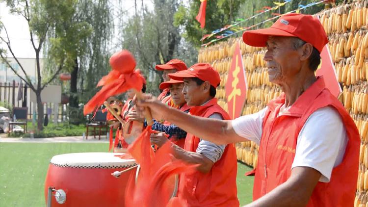 中国农民丰收节丨共庆丰收 谱写乡村振兴新篇章