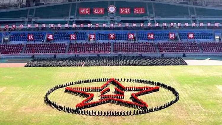 27秒 |临沂大学万名新生军训汇演震撼来袭!