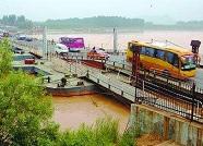 注意!济南泺口浮桥30吨及以上载货货车禁止通行