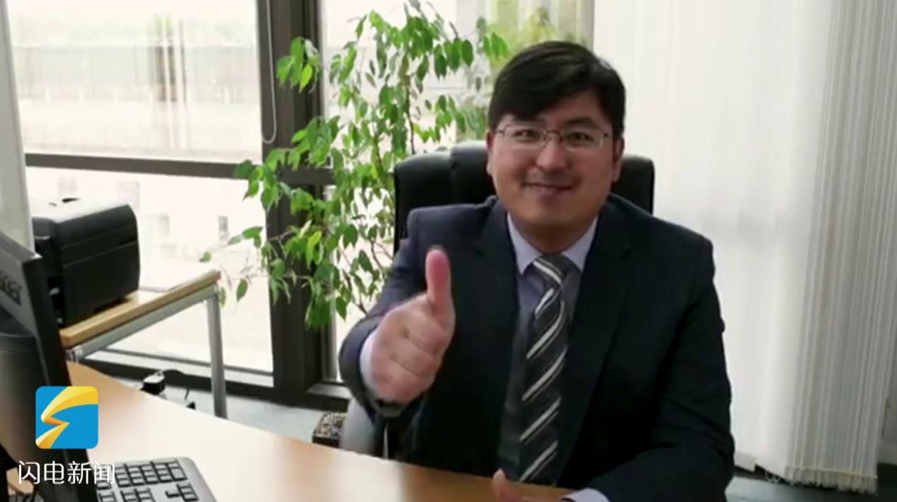 我为山东献箴言丨德国帕德博恩大学国际教育学院院长钟俊伟:愿山东广聚人才
