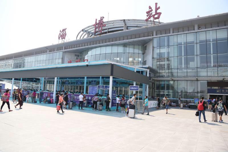 中秋小长假期间 淄博火车站期间共计发送旅客102636人次