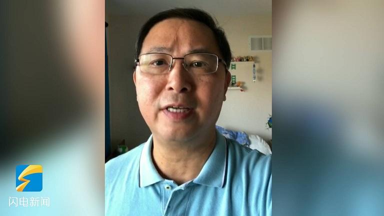 我为山东献箴言丨加中环境与能源合作理事会主席汤友志:山东多个领域全国领先