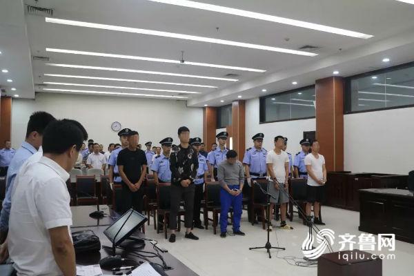 日照东港法院公开宣判一起恶势力犯罪案件 5名被告人被判刑