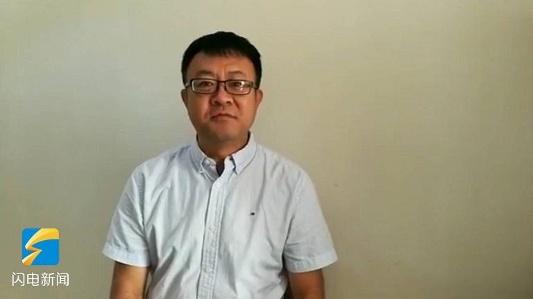 我为山东献箴言丨阳光颐康CEO宋剑勇:山东将成创新之乡、活力之乡