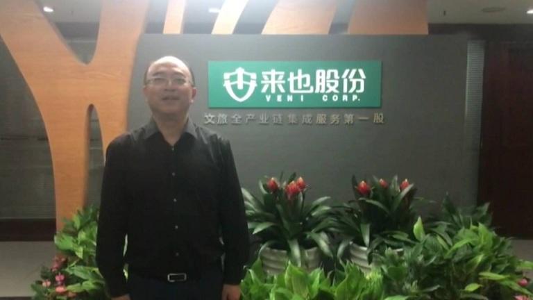 我为山东献箴言丨四川大学旅游学院教授杨振之:我们要共同传播儒学精髓