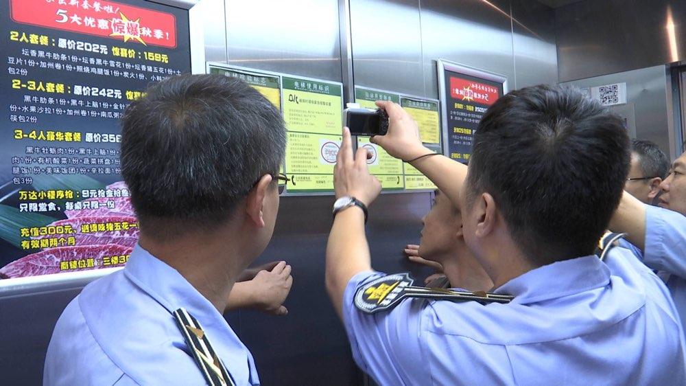 山东开展学校特种设备安全检查 重点检查电梯、锅炉等
