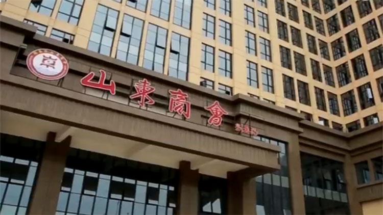 儒商展风采丨李涛:融合发展鲁湘两地优质资源  累计捐助2.4亿元回报社会